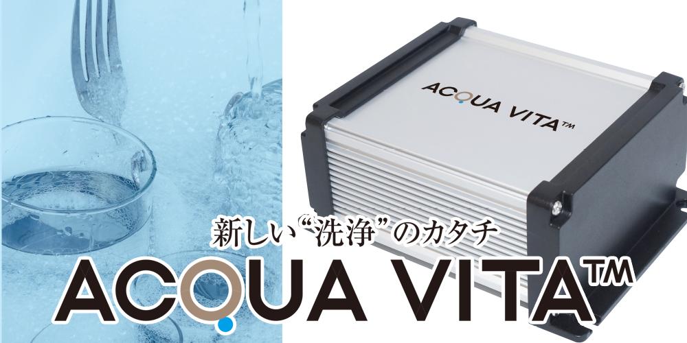 Acqua Vita_00